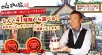 熊本でオススメのコーヒー店!こだわりのお店るるわコーヒー