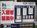 【首都圏限定】賃貸物件のお部屋見学を住宅セカンドオピニオンが代行します!