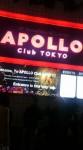 BBJ Friday Night パフォーマンスパーティー/ 六本木アポログラブ東京