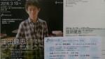 最近の演奏会から(13) 窪田健志 パーカッションリサイタル