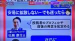 熊本地震でSNSが威力発揮! しかし、2つのデメリットも