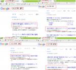ホームページ制作を行う福岡7eのコラム