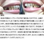 インプラントする予定で歯を抜いたのですけど、 治療がそのままに