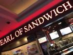 サンドイッチの元祖・アールオブサンドウィッチ