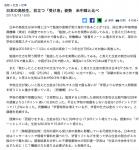 日本の高校生の悲観的受け身姿勢