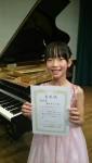 小4、YJPCで優秀賞を受賞❢