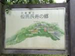 神戸ビジョン委員会・・バスツアー企画