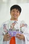 20歳、カイロプラクティックへの物語【井元雄一】
