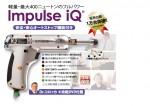 2020東京オリンピック・アンチエイジング市場 / 新コンディショニングサポート事業計画