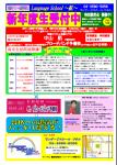 慶應義塾大学 オープンキャンパス情報