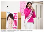 日本の女性差別は世界の笑いもの - New York Times より