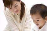 継子と継親が本当の親子になる3つのアプローチ
