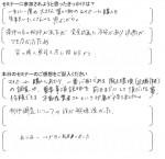 【2018/1/14】新築住宅購入セミナー