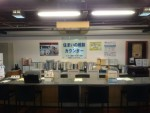 リフォーム・注文住宅・インテリア相談、4月のお知らせ