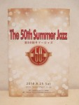 The 50th Summer Jazz!(^^♫
