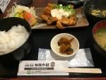 鳥取県へ 2018年9月(5)