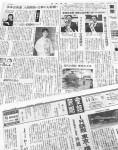 産経新聞(東京版)2018年11月5日(月)取材記事掲載!