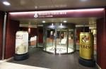 ヱビスビール記念館へ行ってきました。
