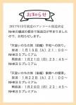 NHKBSプレミアム「天皇いのちの旅」後編に出演します