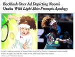 なぜ日本人は英語エッセイが書けないか  - 答えは日清コマーシャルの Osaka Naomi