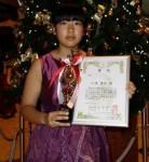 第28回グレンツェンピアノコンクール入賞