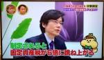 【NHK総合テレビの新番組『有吉のお金発見 突撃! カネオくん』に出演!】