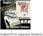 [English10 for 高校留学生]を指導して思うこと