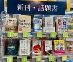 『マンションを買うなら60㎡にしなさい』(ダイヤモンド社)全国書店・インターネットで発売中!