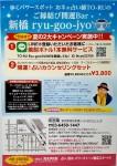 ★本日公開!TO-RUの星座別あなたの婚活&恋活指数ランキング(7/1~7/7)