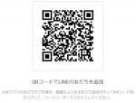 東京総合研究所ブログ:ハイテク分野で米中競る 止まらない中国の猛進