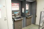東京総合研究所ブログ:横浜銀、千葉銀 地銀の合従連衡へ