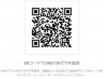 -トランプ暗号通貨否定、その意図とは -東京総合研究所