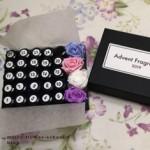 Xmas Advent Fragrance Box