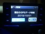 GPSとNAVIデータ更新完了♪