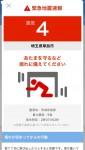 耐震診断・耐震改修のタイミング4