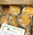 2020年3月デビュークラスお菓子のレッスン