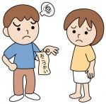 バツイチ再婚は反対されやすい?