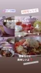 時短レシピ
