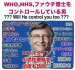 この自粛生活は、ビル・ゲイツのワクチン接種を国民が必要と思うまで強制的に続けられる