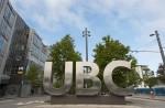 カナダ有名大学への入学条件