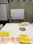 アドラー心理学「愛と勇気づけ親子関係セミナー」スマイル 8月平日2日間 オンライン開催