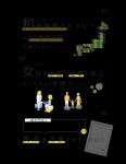 【クラファン情報】和(なごみ)筋膜矯正セラピーを日本全国にお届けしたい!働く女性たちを応援したい!