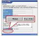 ホームページ問題と対策:ボタンの順番
