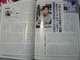 月刊ウララ12月号に掲載されました