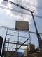 板橋区蓮根2丁目/上棟しました!