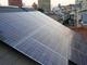 板橋区大山西町/太陽光発電設置の家 明日完成見学会