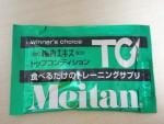 ウコンの効果 クルクミンが50mg