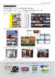 Company profile-03