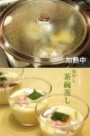 商品テスト:保温調理鍋「エアベール X」 アーネスト株式会社製