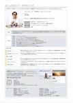 Company profile-04